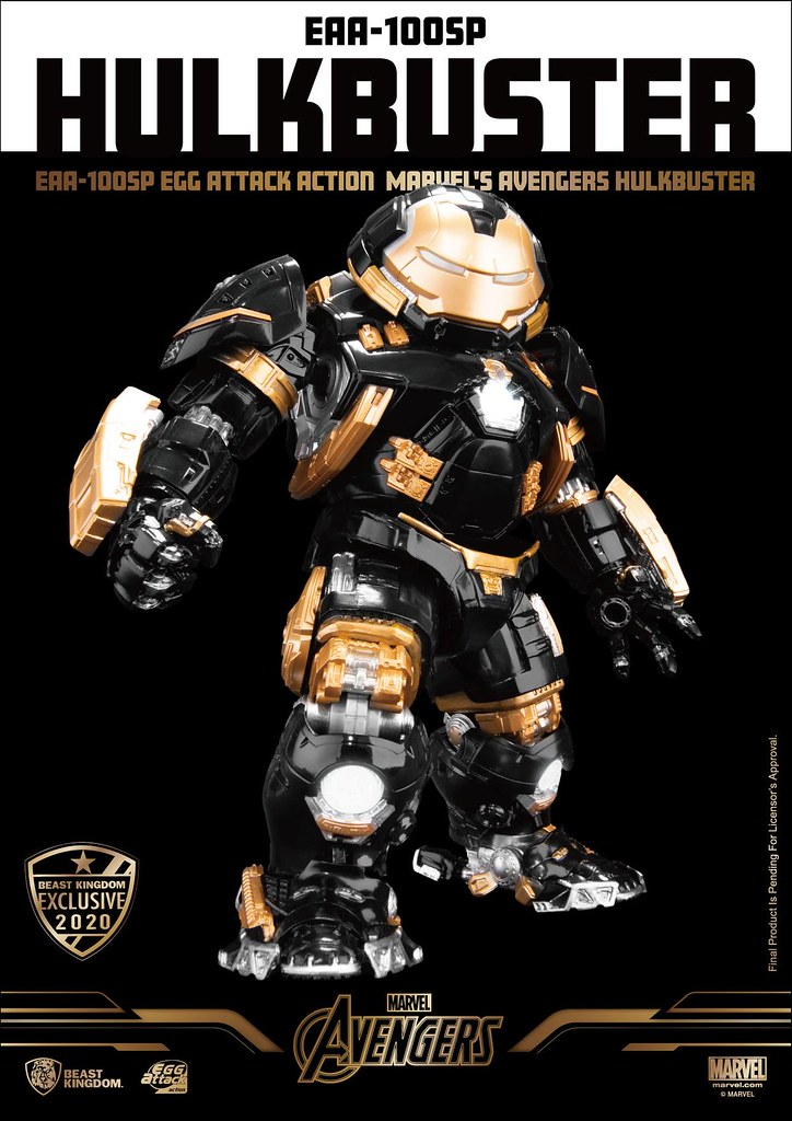 更加煞氣的全新配色! 野獸國 Egg Attack Action 系列《復仇者聯盟2:奧創紀元》浩克毀滅者(Hulkbuster)黑金配色 EAA-100SP