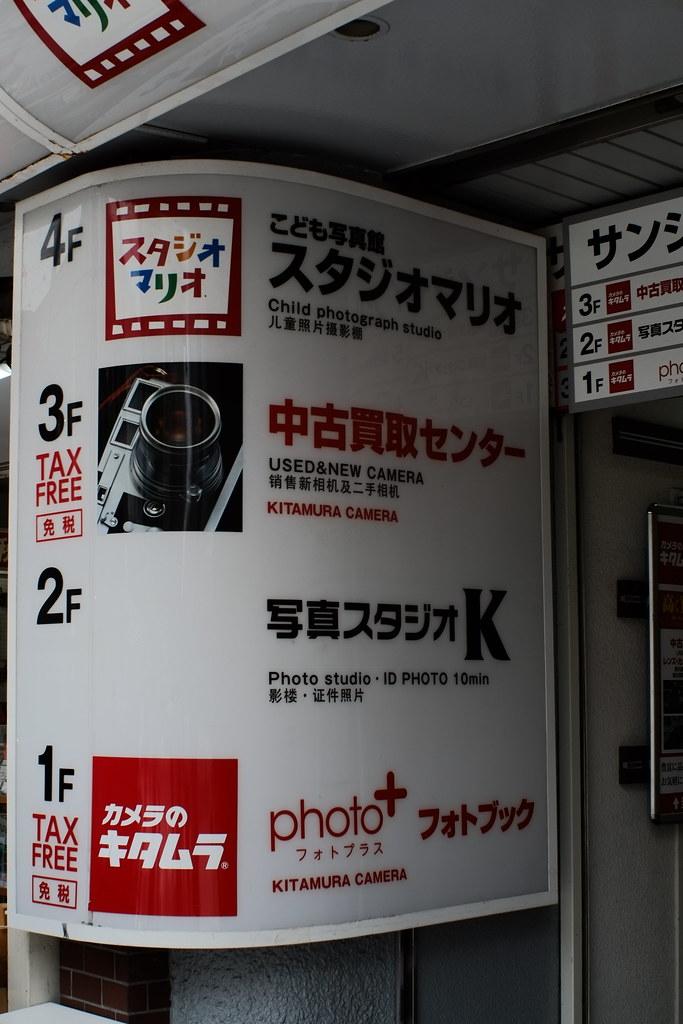 x-e1 pentacon 50mm lens turbo ii