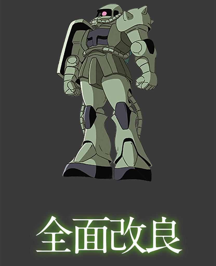 這塊豆腐可以塗裝!《機動戰士Z鋼彈》x 相模屋合作新商品「百式豆腐(百式とうふ)」出擊