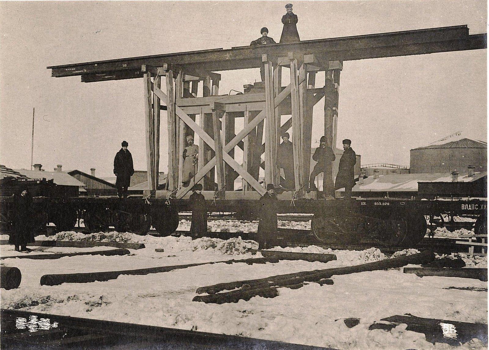 40. Приспособление для установки железных конструкций «Ридера»