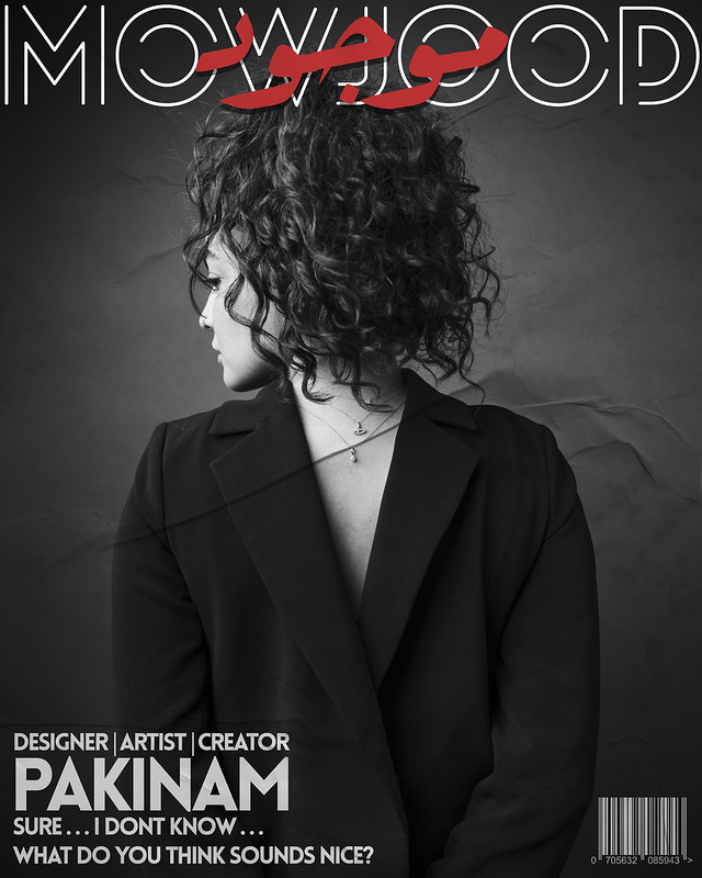 Mowjood -Pakinam El Sayed