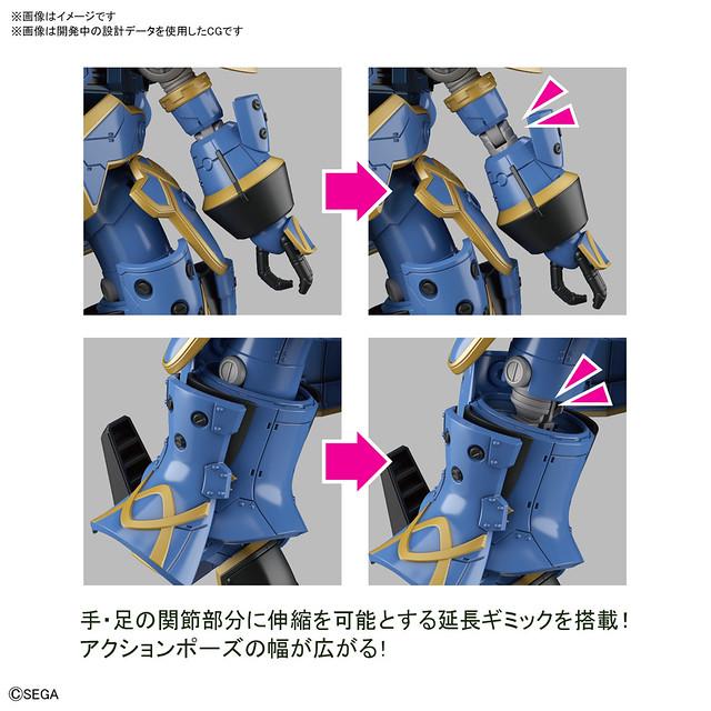 HG 1/24《新櫻花大戰》靈子戰鬥機・無限(安娜史塔西亞・帕爾馬機)|霊子戦闘機・無限(アナスタシア・パルマ機)組裝模型
