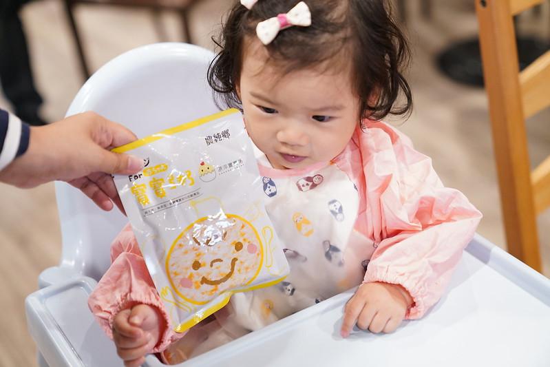 原淬寶寶粥