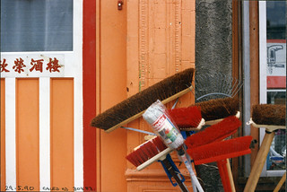 Door and Brooms, Caledonian Rd, Pentonville, 1990TQ3083-064