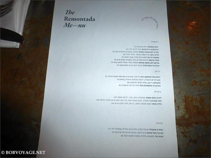 התפריט של מלגו ומלבר