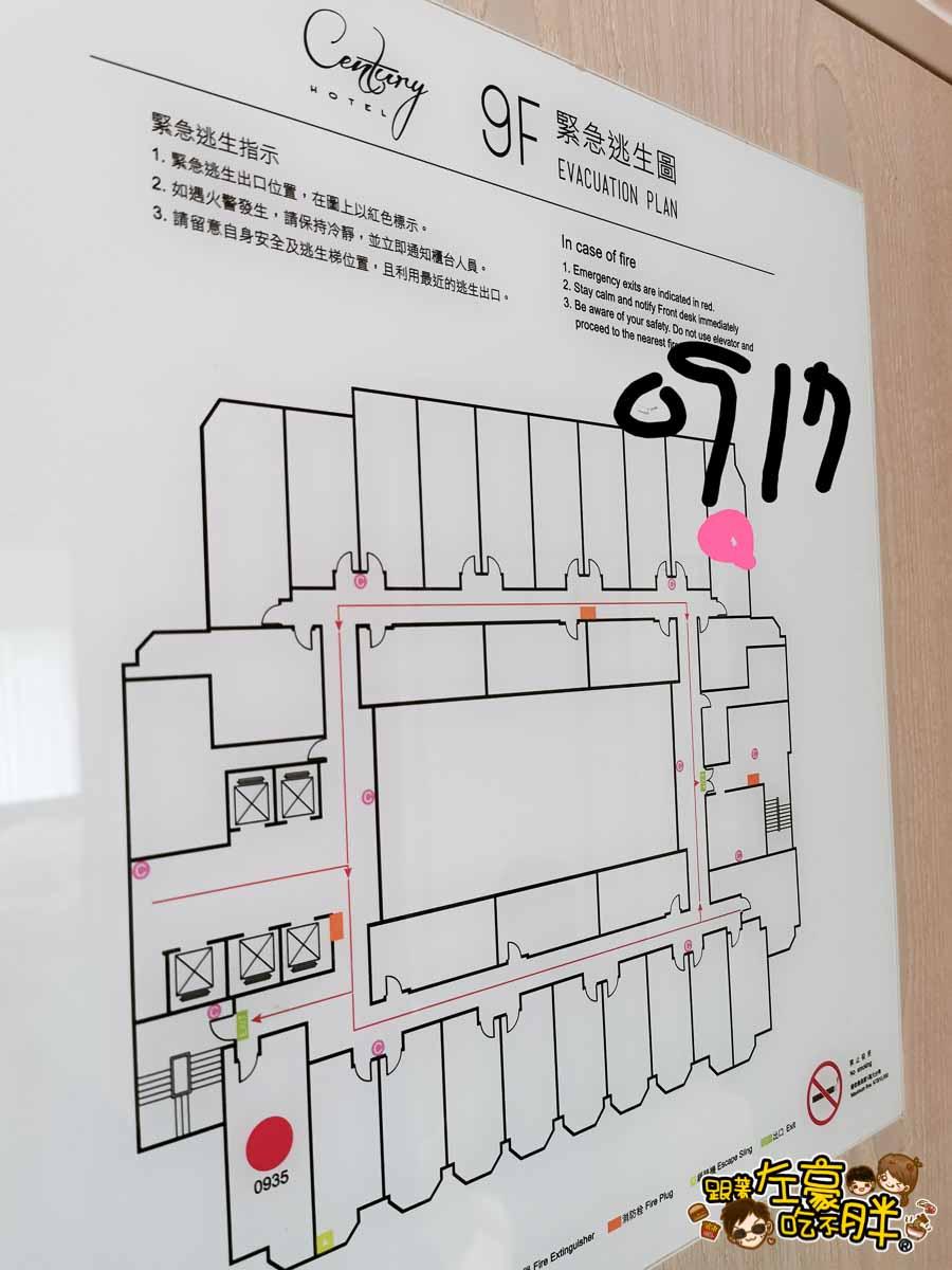 台東住宿推薦 知本金聯世紀酒店-47