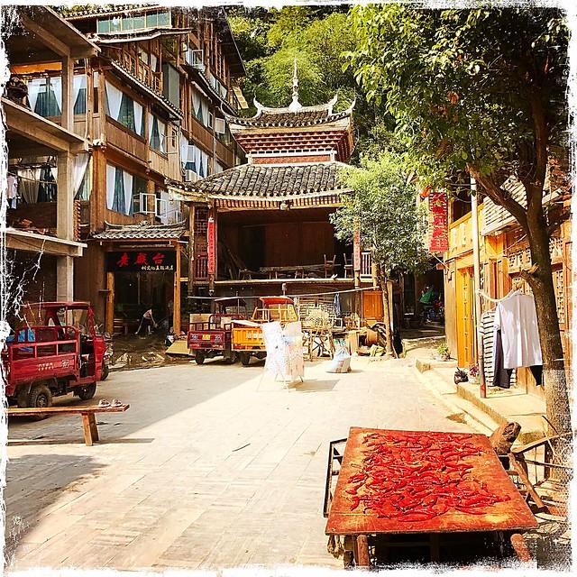 Guizhou Zhaoxing 肇兴