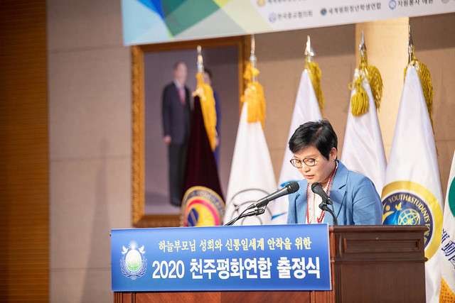 Korea-2020-05-20-UPF-Korea Event Supports Launch of New Organization