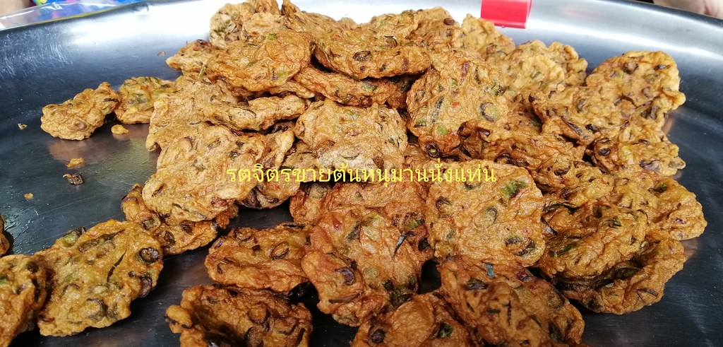 Thai floating market riverside thailand food fish patty original curry curried fish cake