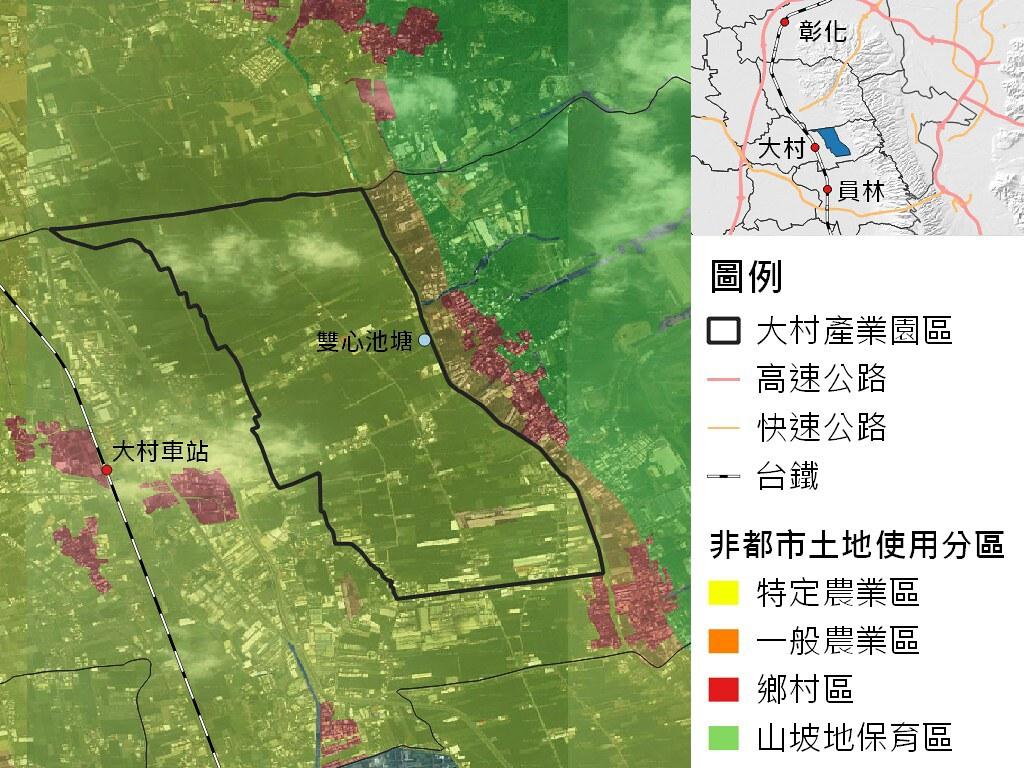 大村產業園區位置圖,283公頃的開發的區域大部分皆為「特定農業區」(製圖:陳泉潽)