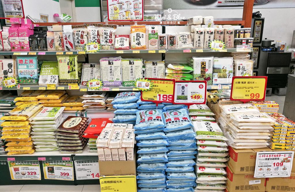 楓康超市好買商品 紅利點數 農糧署產銷履歷16