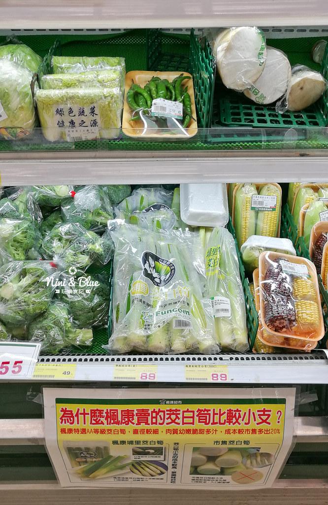 楓康超市好買商品 紅利點數 農糧署產銷履歷05