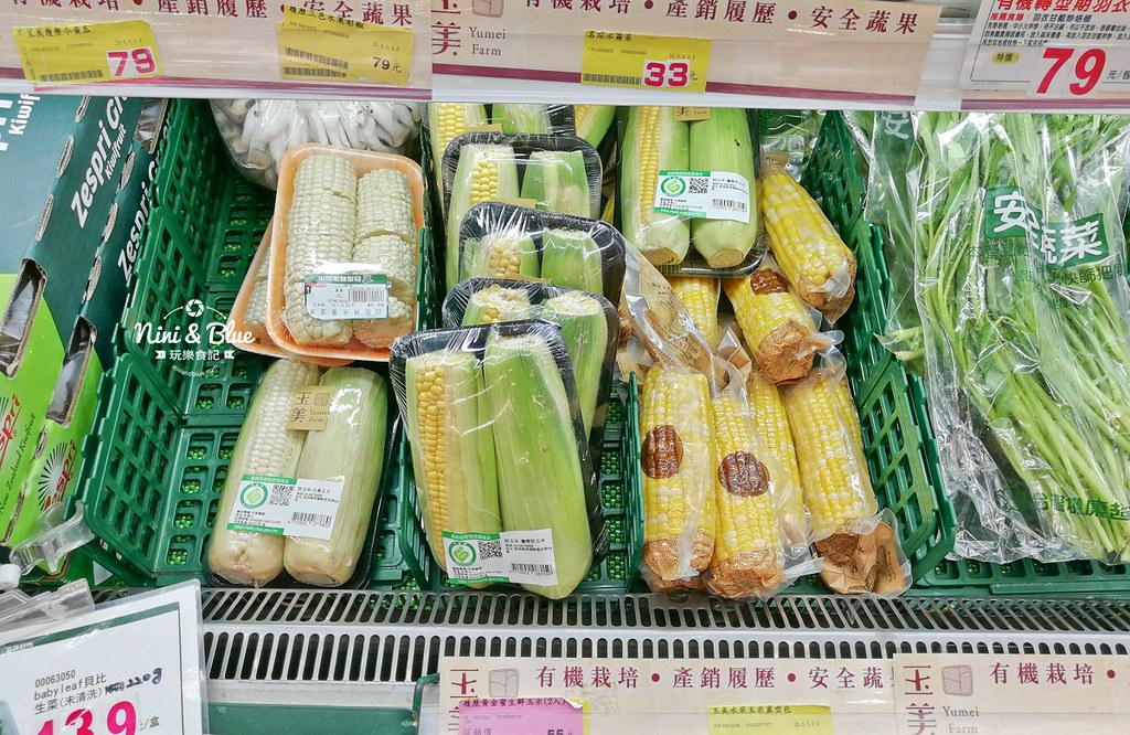 楓康超市好買商品 紅利點數 農糧署產銷履歷04