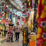 Heiwa Dori Neues Video der Japanreise auf YouTube:  youtu.be/jH9Jf2r1qhg