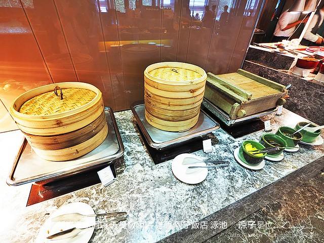 新竹老爺酒店 五星級飯店 推薦 親子飯店 泳池