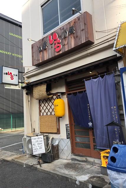 再開した「いち」(神戸・JR兵庫駅南側)