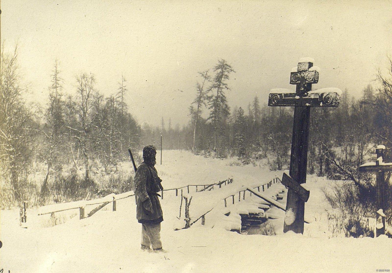 Кресты в «Тайбольском» лесу