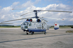 Aeroflot KA-32 CCCP-31000 GRO 26/04/1986