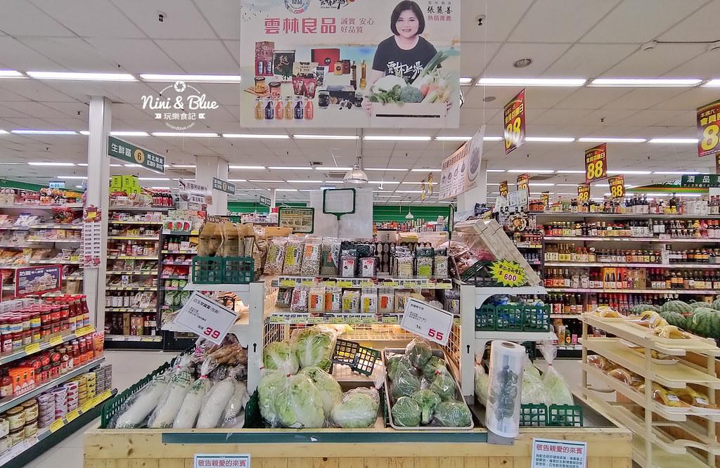 農糧署 產銷履歷 楓康超市15