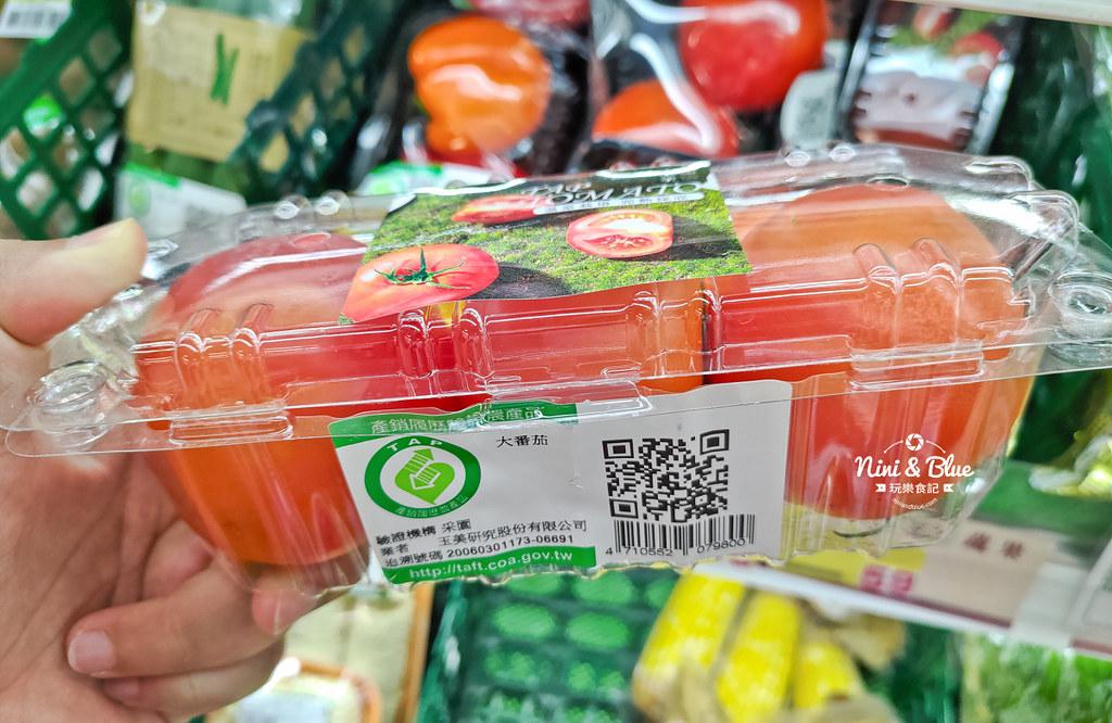 農糧署 產銷履歷 楓康超市10
