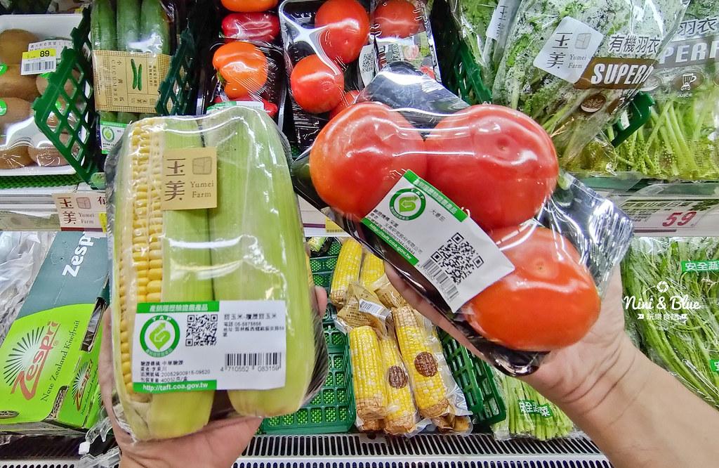 農糧署 產銷履歷 楓康超市05