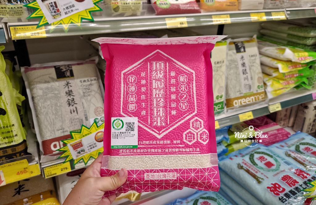 農糧署 產銷履歷 楓康超市19