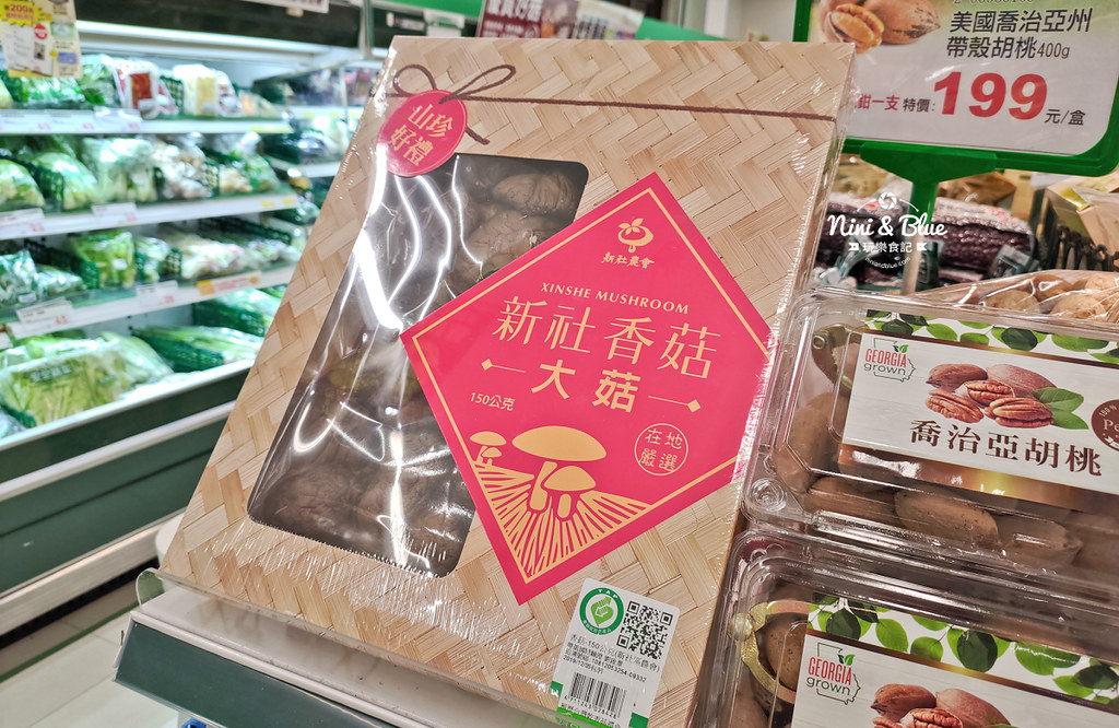 農糧署 產銷履歷 楓康超市09