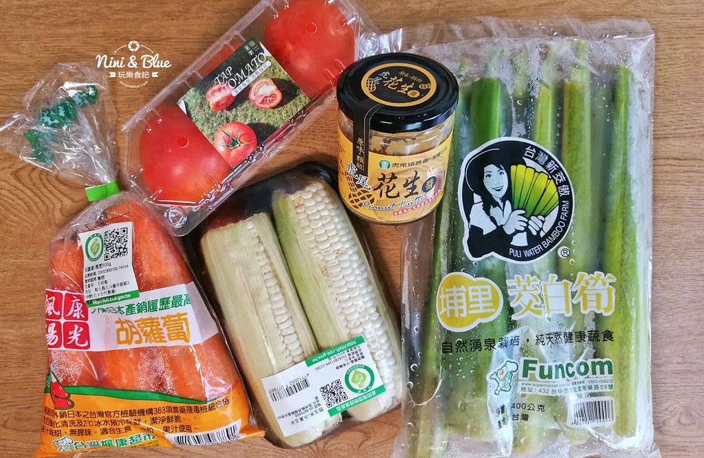 農糧署 產銷履歷 楓康超市01