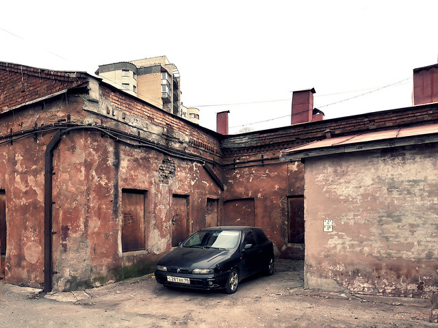 Old walls of St. Petersburg