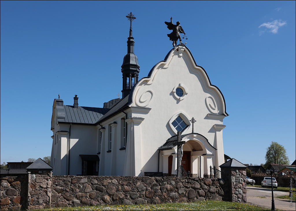 Богданово, Беларусь