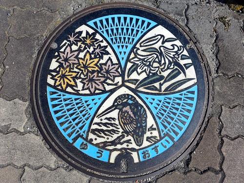 Yu Yamaguchi, manhole cover (山口県由宇町のマンホール)