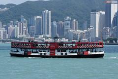 Silver Star - Star Ferry (IMO: 8891156) (A4241) (DBS)