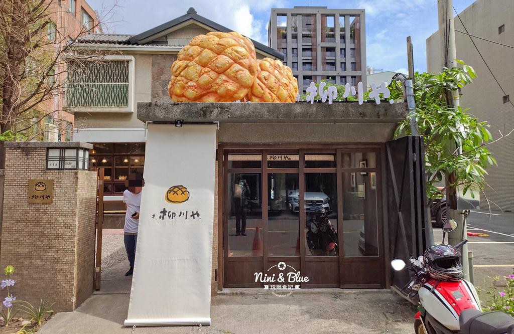 -柳川屋三代店 模範街美食21