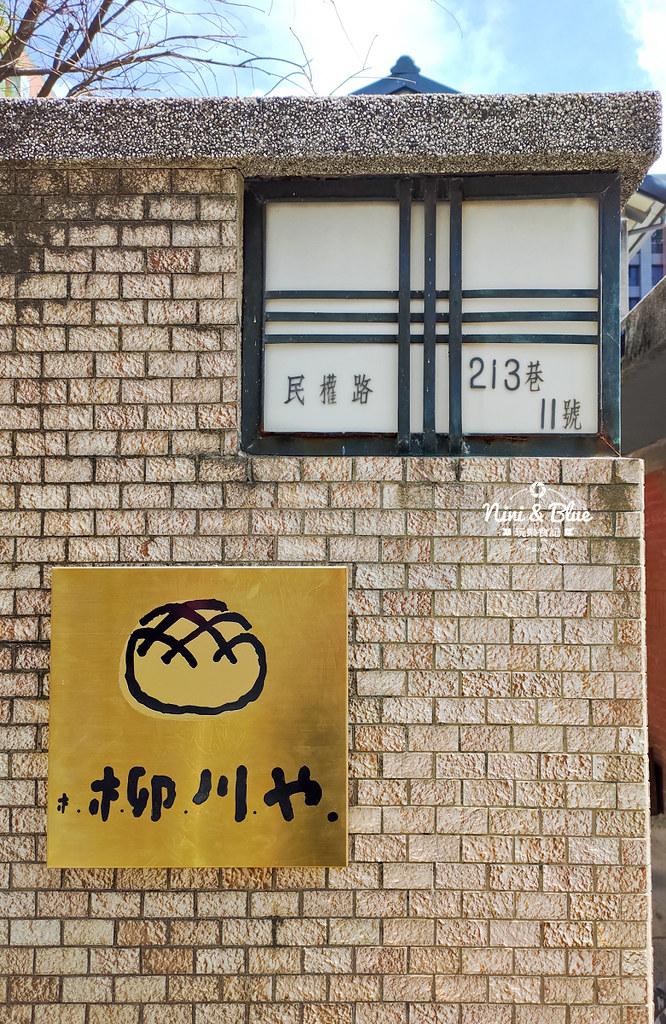 -柳川屋三代店 模範街美食02