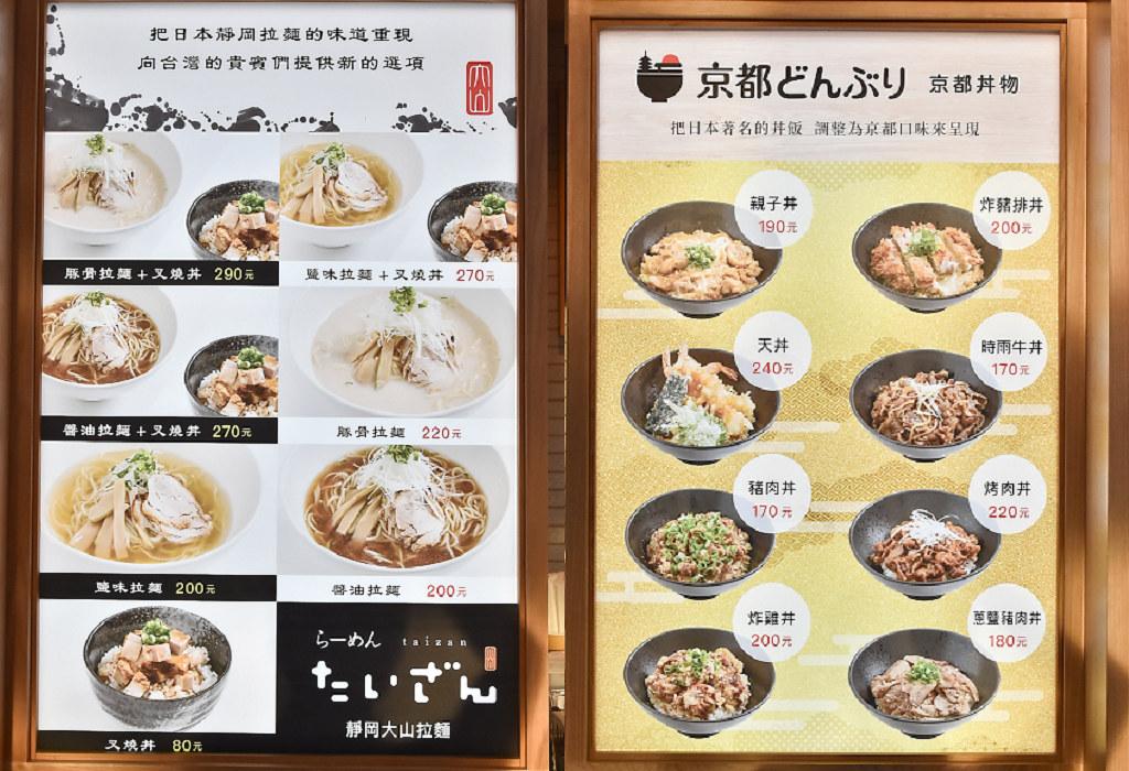 台中夜景夕陽 清水休息服務站美食48