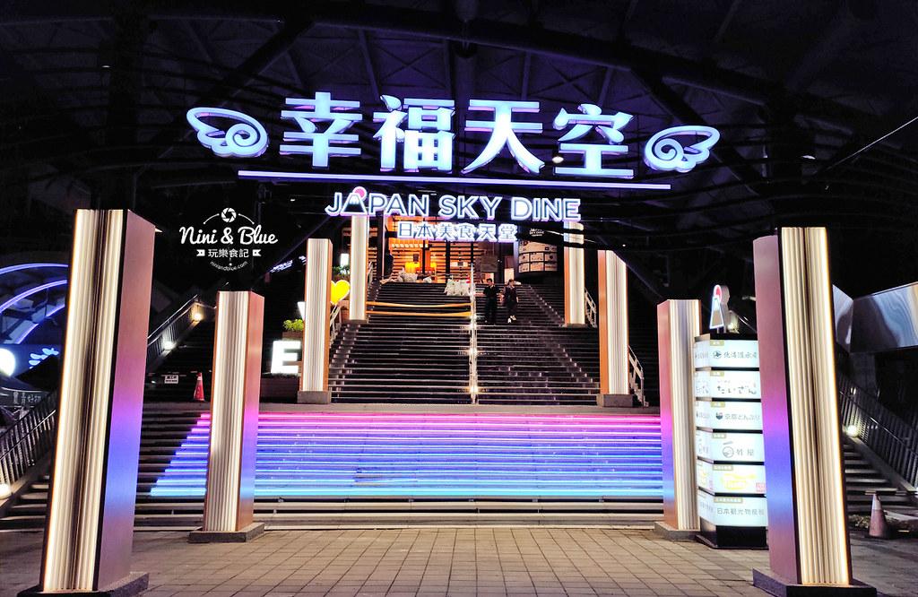 台中夜景夕陽 清水休息服務站美食47