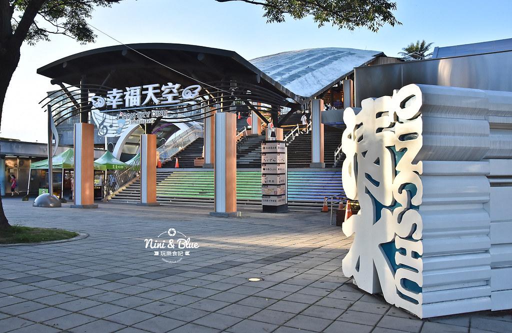 台中夜景夕陽 清水休息服務站美食02