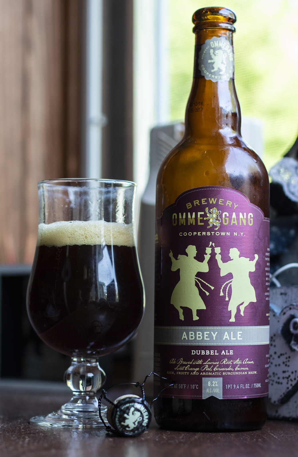 Brewery Ommegang Abbey Ale (Dubbel Ale)