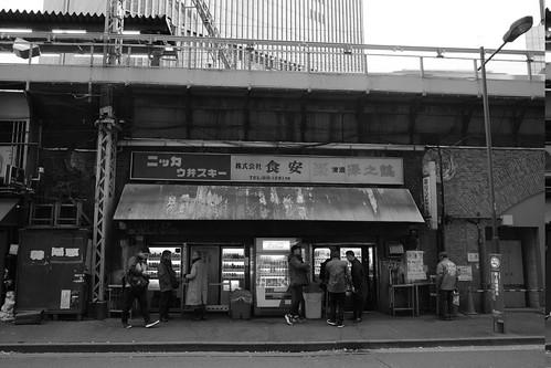 tokyo monochrome 77
