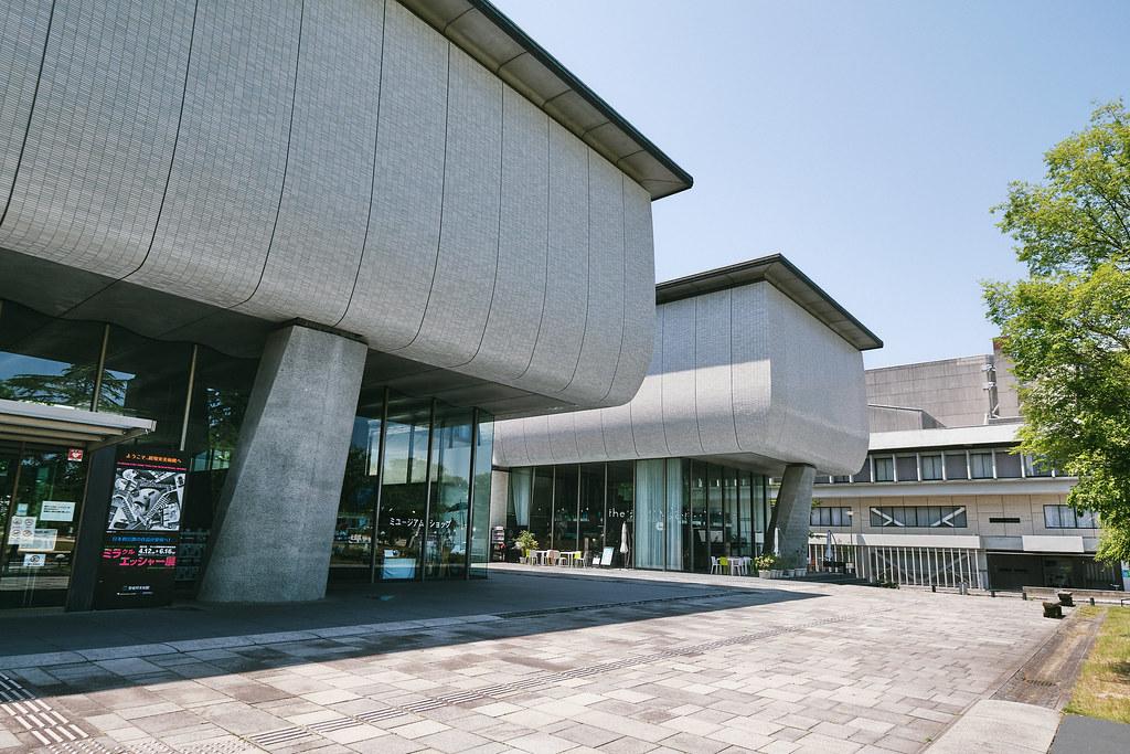 美術館 愛媛 県