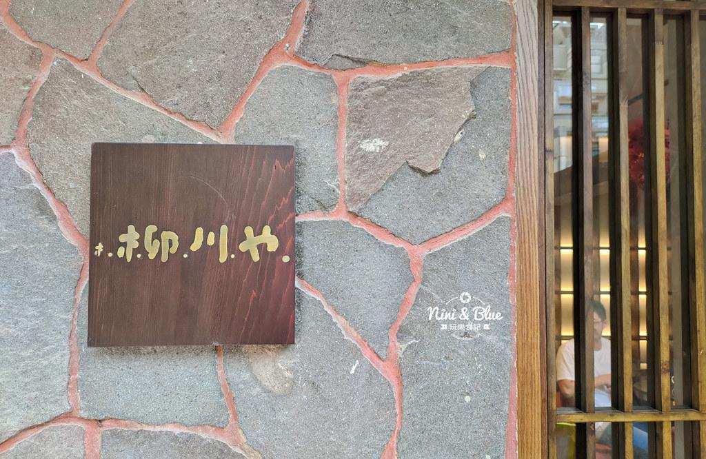 -柳川屋三代店 模範街美食16