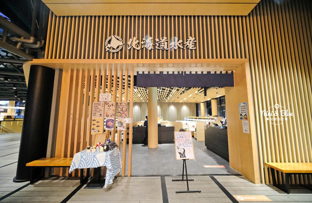 台中夜景夕陽 清水休息服務站美食39