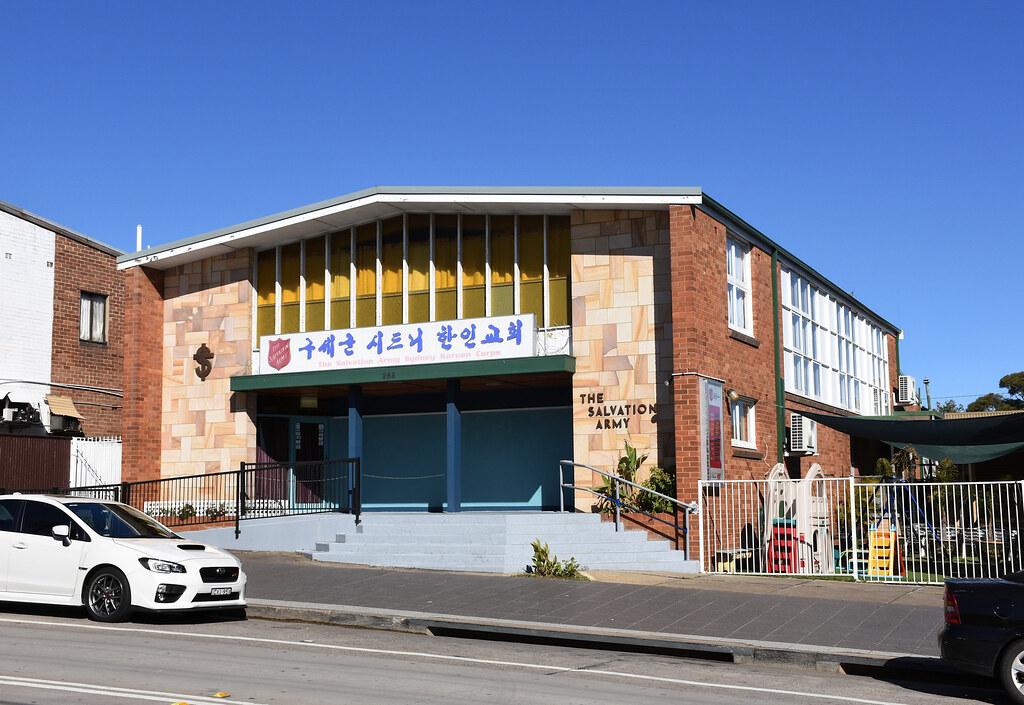 Salvation Army, Belmore, Sydney, NSW.