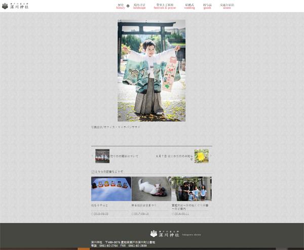 深川神社さん 2020年「七五三のご祈祷」案内