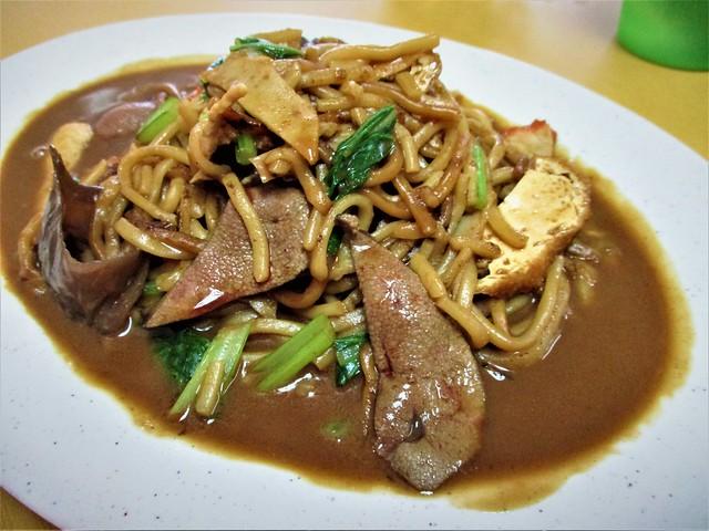 Ah Kau Foochow fried noodles, moon