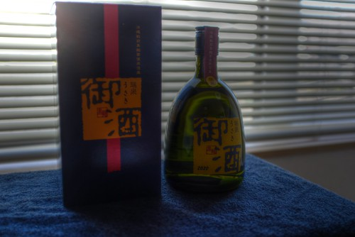 07-06-2020 my Sake from Okinawa pref (2)