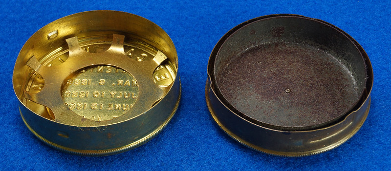 RD28267 Antique 1895 American Waltham Brass Pocket Watch Mailing Container DSC07244