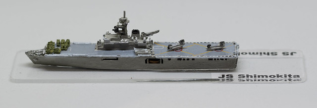 GHQ Ōsumi LST 1/2400 miniature - based