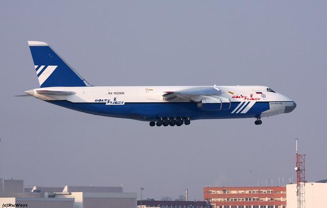 Polet Flight Antonov AN-124-100 RA-82068