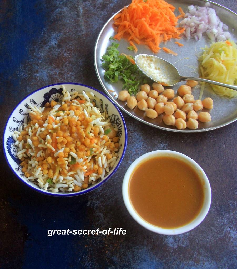 Aam Bhel puri recipe - mango sweet chutney Bhel puri - Bhel puri with mango sweet chutney recipe - chaat recipes - kids friendly recipes
